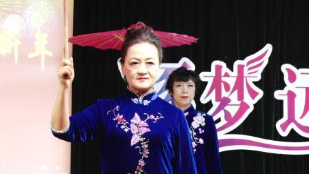延安育才红军小学迎新春联谊会旗袍秀《小小新娘花》