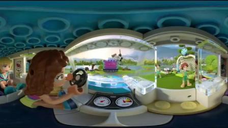 【VR全景】乐高好朋友系列之 欢迎来到心湖城