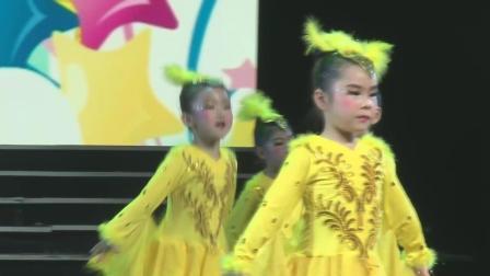 3-舞蹈《童年童趣》《咿呀咿呀小哮腾》《麻花辩》《鸭丫的梦》《葡萄熟了》表演者-宁波市宁歌少儿艺术培训学校舞蹈班