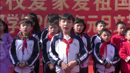 华粤学校2020年庆元旦文艺汇演