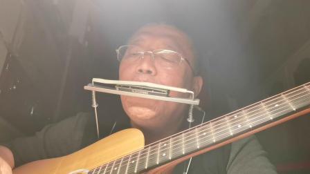 九十年代红遍中国大地的电视剧(渴望)布鲁斯口琴吉他弹翻唱
