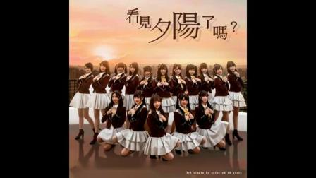 akb48 team tp only today