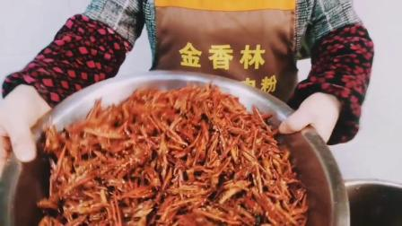金香林遵义羊肉粉培训,刚出锅的香酥辣椒,想吃吗?