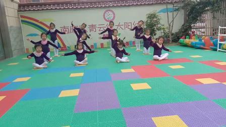 浮石青云红太阳幼儿园舞蹈班《听我说谢谢你》