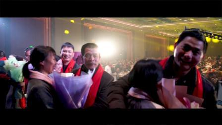 福州杉合家居十周年庆集锦2019.12.07