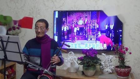 京剧 伴奏练习【望江亭。见贼子】张新成 2020.1.6.