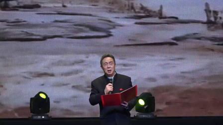 歌颂祖国、歌颂党、陕西省第五届朗诵大赛启动仪式暨迎新年诗歌朗诵会、朗诵《壶口瀑布》朗诵者:董少敏