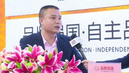 发现品牌栏目组采访深圳市鸣鹤同舟电子商务科技有限公司
