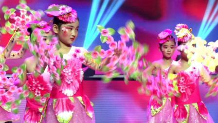 桃花朵朵开——蒲城县常娟舞蹈培训中心
