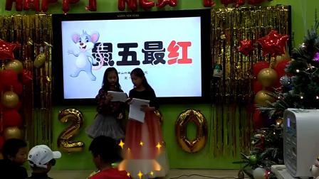 深圳思科少儿英语——英文演讲《查理巧克力工厂》