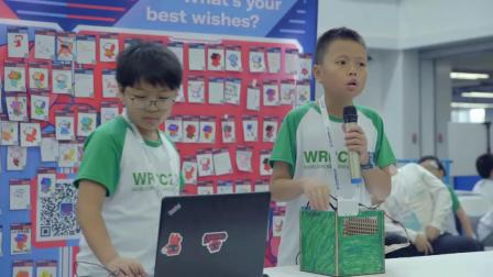 2019 MakeX 机器人挑战赛 Spark 北京赛