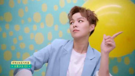 京东618广告宣传片