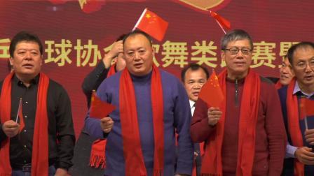 13 合唱,饶河县乒乓球协会歌舞类比赛暨2019辞旧迎新文艺汇演