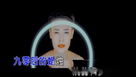 王棋玄 - 神经(原版)