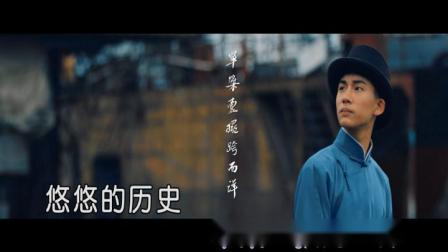 魏天泽 - 梅兰芳(原版)