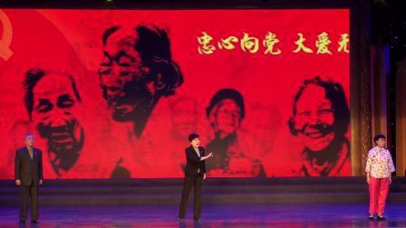 玉海摄:情景剧《乳娘》2020年山东省老干部艺术团艺术周节目展演