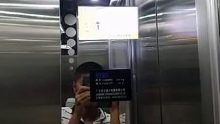 东乐布料城电梯2