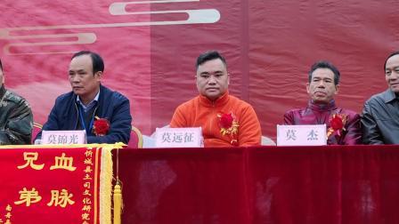 广西忻城土司文化研究会揭牌