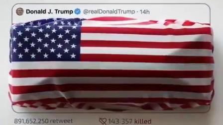 大家来品一品[吃瓜],伊朗真主党的宣传部门把特朗普的推特图片转换成了视频······