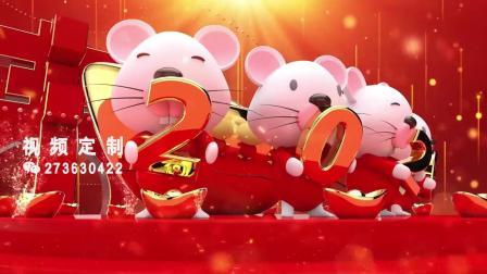 2020大气三维鼠年新年除夕春节拜年祝福创意视频AE