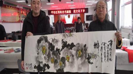 北京再阳光书画院文化下乡到大华山
