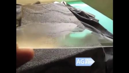 利用AG INK在玻璃上呈現的霧化噴墨