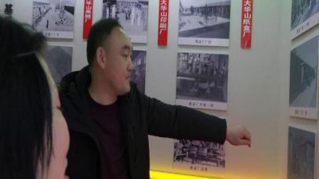 走进平谷大华山村史馆