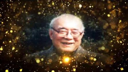 元音老人纪念视频(弟子谦惭敬上)
