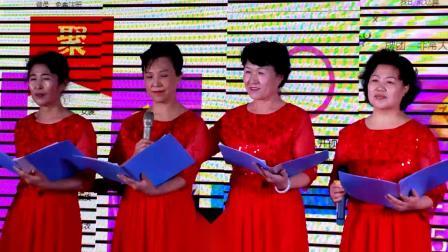 迎宾合唱团年拜诗朗诵《我骄傲我是中国人》