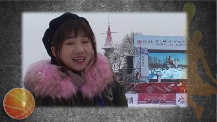 2020中国·哈尔滨(芬兰蒂亚)滑雪马拉松开赛