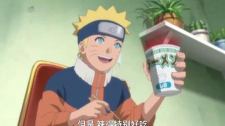 火影忍者:博人青出于蓝而胜于蓝,泡面的手法让父亲鸣人感受到人间美味!