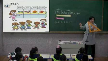 青岛版五四制一年级下册两位数减两位数退位减法竖式计算-小学数学优质课 2019