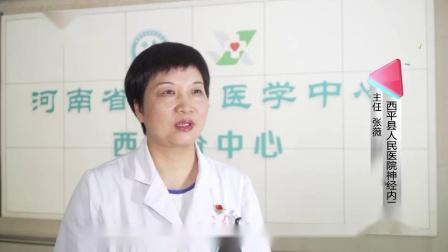 励精图治 筑百姓健康——西平县人民医院发展纪实
