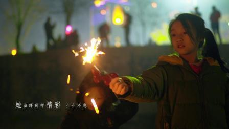 丹江口旅游宣传片2020.1.8