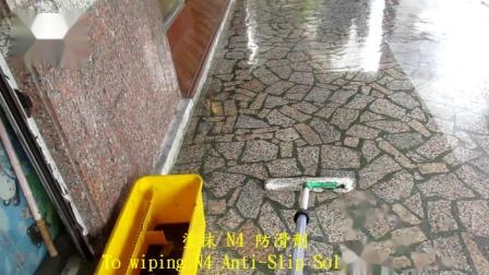 H-1606 住家-騎樓-拼貼花崗石地面止滑防滑施工工程