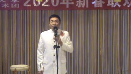2020年界江艺术团春节联欢会