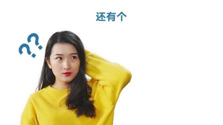 2019梦享安驾营第二辑:智能驾驶篇(e-Lavida)
