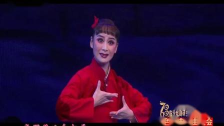 蒲剧《红灯记》选段, 郭泽民、孙林婷、张雪演唱,戏曲
