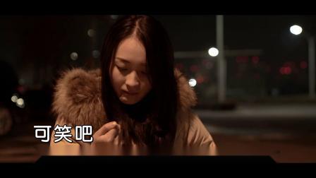 王佳杨--遗憾--MTV--国语--女唱--高清版本