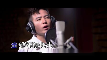 杨小壮--逞强--MTV--国语--男唱--高清版本