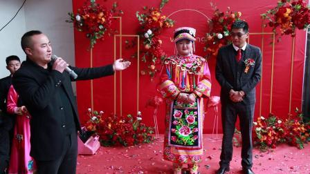 羌族婚礼   婚礼视频