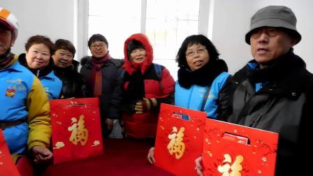 2017沈阳小蓝爱心公益团队春节慰问活动纪实