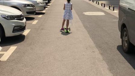 暑假 溜滑板