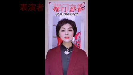 京剧【江姐。看长江】抖音 表演者 程门立雪 2020.1.8.
