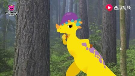碰碰狐儿歌之恐龙系列2英文版No.08Pachycephalosaurus
