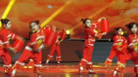 中国红——西安音乐学院金花艺术培训学校