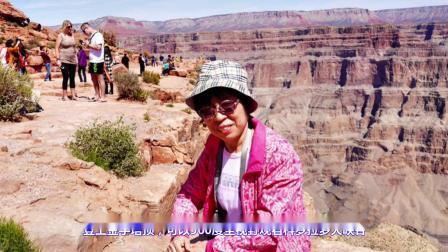 20200108-美国之旅第六集-科罗拉多大峡谷