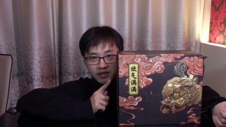 火区的非变形金刚测评之京东五福瑞兽礼盒