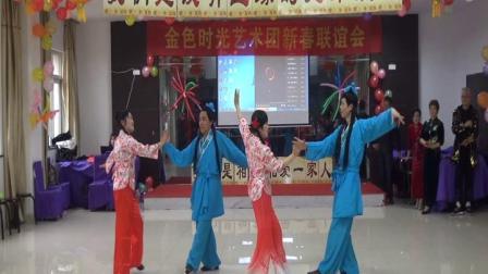 黄梅戏{对花}金色时光东站舞蹈队表演