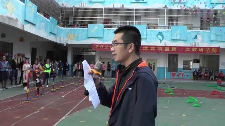 湛江市名园帮扶体育研盟2020年第一次教研活动
